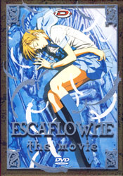 Escaflowne : The Movie