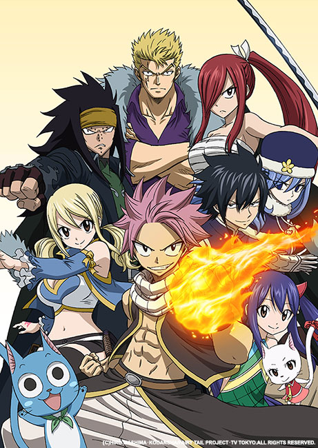 Fairy Tail (2014)