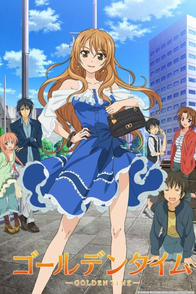Golden Time (TV)