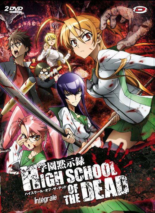 HIGHSCHOOL OF THE DEAD : Drifters of the Dead (OAV)