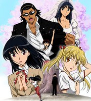 School Rumble Sangakki (OAV)
