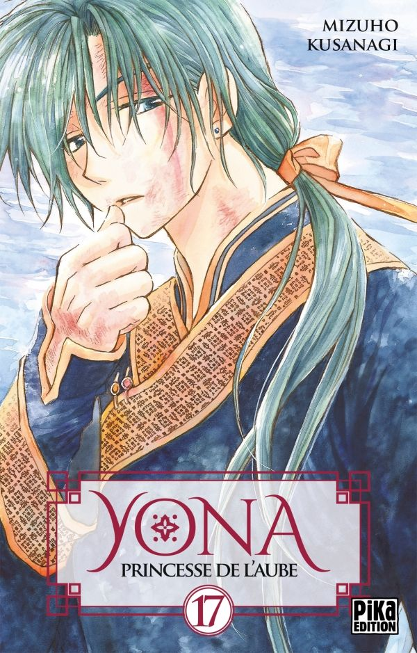 Akatsuki no Yona - Vol. 17