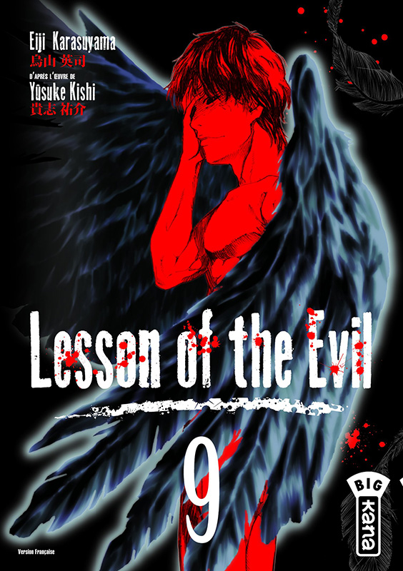 Aku no Kyôten - Volume 1
