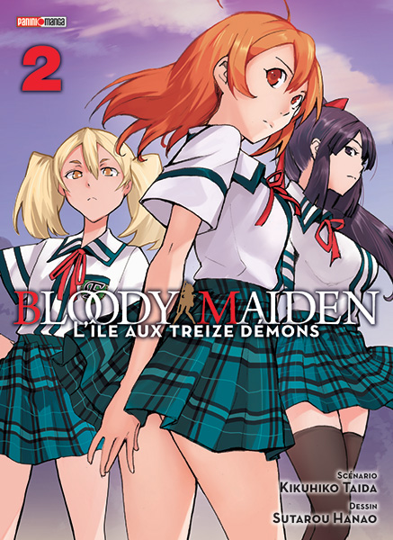 BLOODY MAIDEN - Volume 1