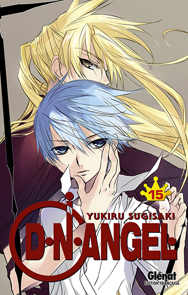 D.N. Angel - Volume 1