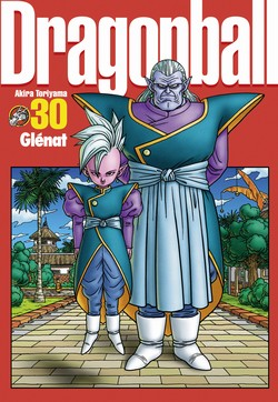 Dragon Ball - Vol. 30