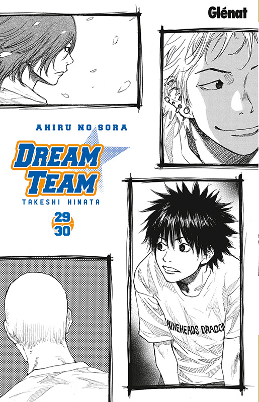 Dream Team - Volume 1
