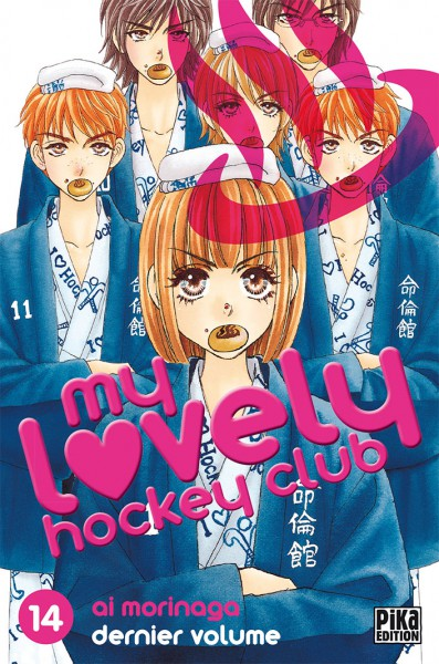 Gokuraku Seishun Hockey Club