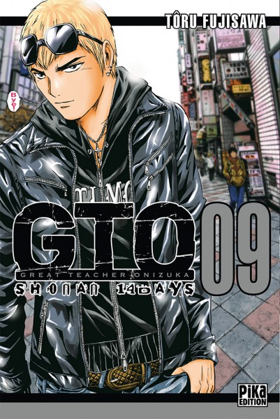 GTO Shonan 14 Days - Volume 1