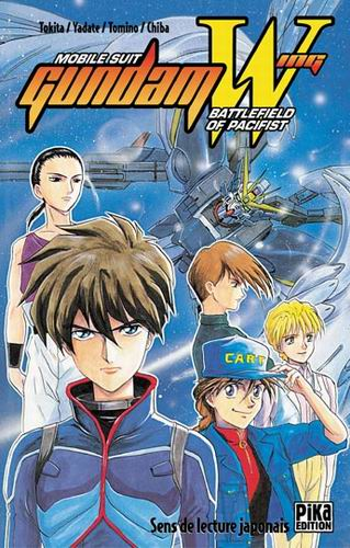 Gundam Wing - Battlefield of pacifist - Volume 1