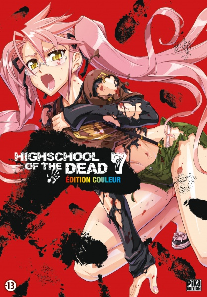Gakuen Mokushiroku HIGHSCHOOL OF THE DEAD (couleur) - Volume 1