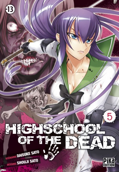 Gakuen Mokushiroku HIGHSCHOOL OF THE DEAD - Vol. 5