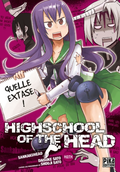 Gakuen Mokushiroku - High School of the Head