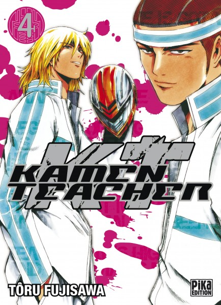 Kamen Teacher - Volume 1