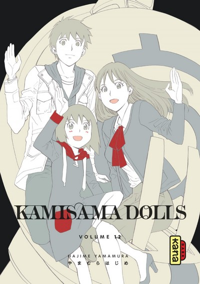 Kamisama Dolls - Volume 1