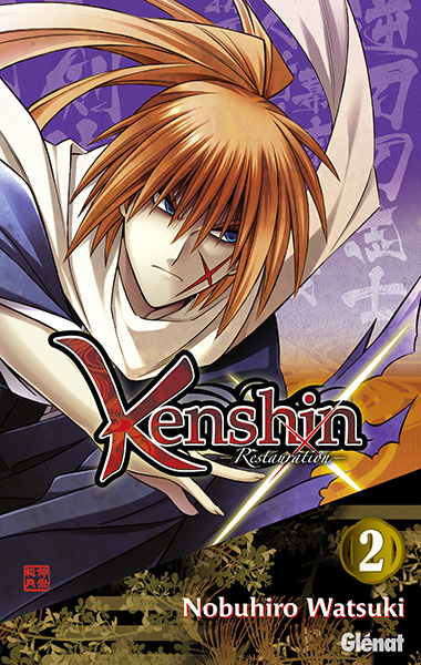 Kenshin - le vagabond : Restauration - Volume 1