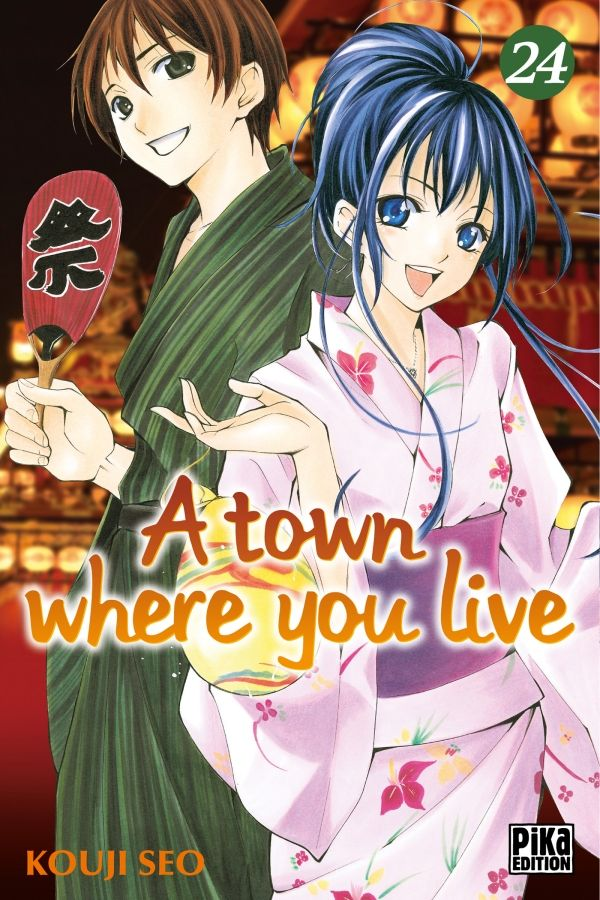 A Town where you live - Volume 1