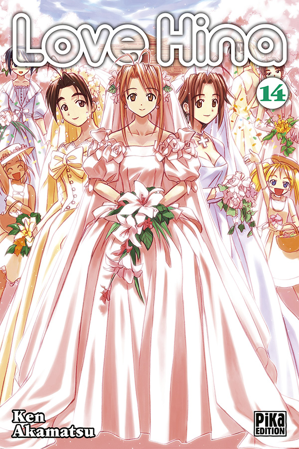 Love Hina - Nouvelle édition - Volume 1