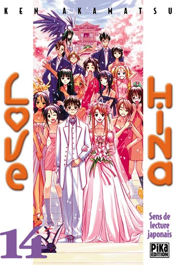 Love Hina - Volume 1