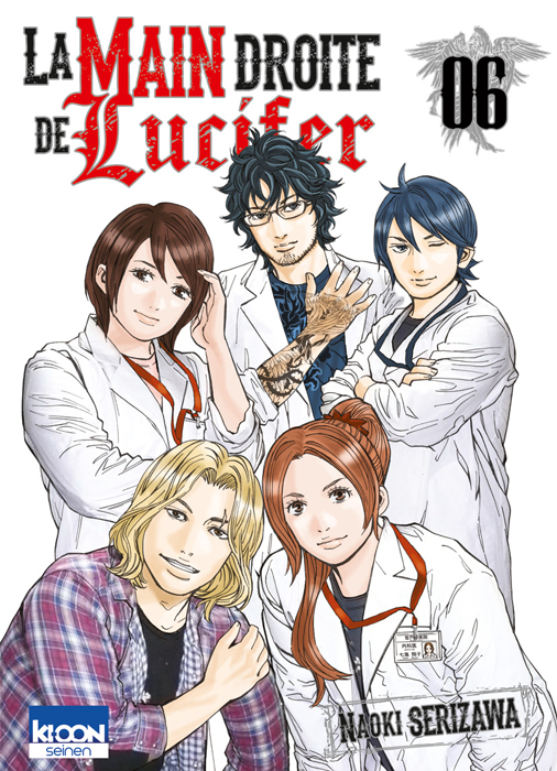 Lucifer no Migite - Volume 1