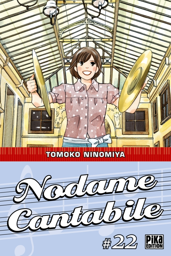 Nodame Cantabile - Volume 1