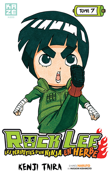 Rock Lee no Seishun Full - Power Ninden