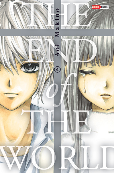 Sekai no hate - The end of the world