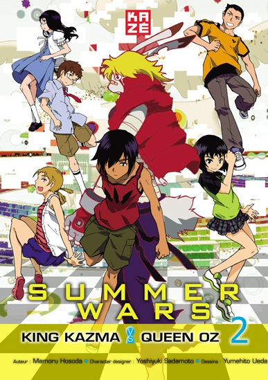 Summer Wars - King Kazuma vs Queen Ozu
